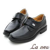 La new  DCS氣墊紳士鞋-男215030138