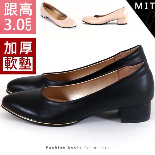 女款 粗跟修飾金屬點綴黑色素面 加厚軟墊 空姐跟鞋 OL上班鞋 面試鞋 跟鞋 高跟鞋 MIT製造 59鞋廊