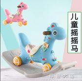 寶寶搖馬兩用塑料木馬兒童大號加厚玩具二合一多功能滑行車帶音樂