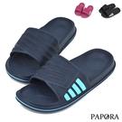 PAPORA輕量好走休閒拖鞋K7103黑色/藍色/粉色 女款