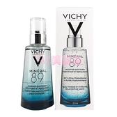 【美麗魔】Vichy薇姿 M89火山能量微精華50ml