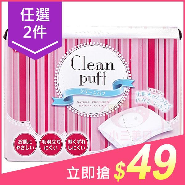 【任選2件$49】Cotton labo Selena 淨顏化妝棉(80枚入)【小三美日】