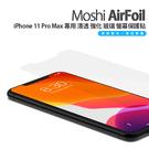 Moshi AirFoil Glass iPhone 11 Pro Max 專用 清透 強化 玻璃 螢幕保護貼