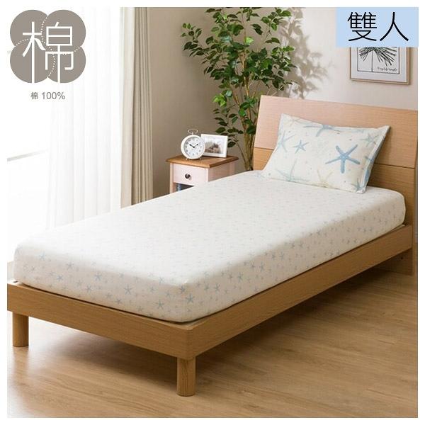 純棉多種厚度對應床包 雙層紗布 STARFISH 雙人 NITORI宜得利家居