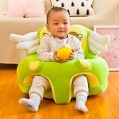 兒童沙發 沙發椅兒童沙發練習坐姿神器夏季夏天