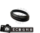 【EC數位】Sony 專用遮光罩 ALC-SH108 ALCSH108 太陽罩 遮光罩 Sony DT 18-55mm F3.5-5.6 鏡頭遮光罩