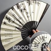 熱賣扇子古風折疊中國風古典漢服男隨身便攜夏季蹦迪復古古裝舞蹈折扇  coco