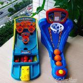 投籃玩具競技游戲聚會比賽兒童益智玩具早教桌游手眼協調親子互動     color shop