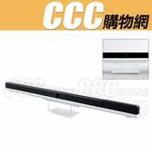 Wii 感應條 無線 - 紅外線光學接收器