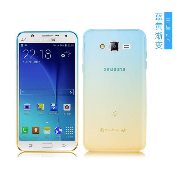 【SZ25】YY J7手機殼 TPU雞尾酒漸變三星 Galaxy J5 Galaxy Grand Prime G530 G531手機殼 J7軟殼