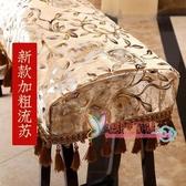 古箏防塵罩 古風琴罩古箏罩防塵罩琴披蓋布加厚古箏琴套配件歐式防塵布罩子