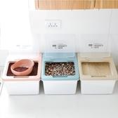米桶家用裝米桶20 斤防潮防蟲密封儲米箱小號10 斤米缸大米面粉收納盒