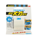 3M 超強大力膠布/防水(透明色) #2...