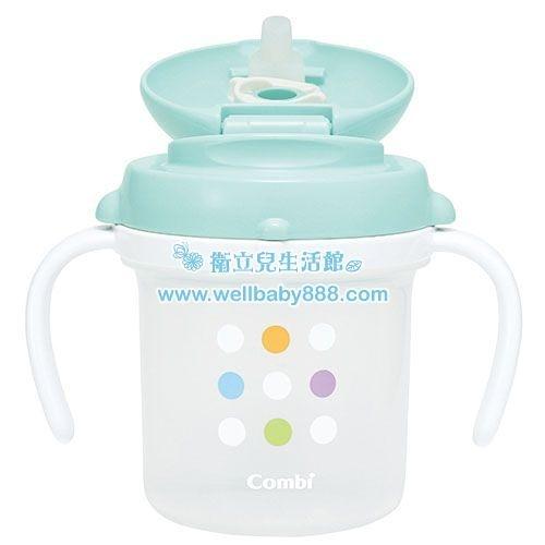 康貝 Combi MUG第三階段寬口喝水訓練杯[衛立兒生活館]