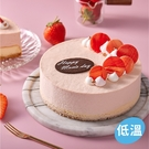 『喜憨兒.母親節預購』草莓蕾雅-慕斯蛋糕6吋