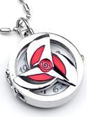 懷錶 火影忍者手表卡卡西項鏈表寫輪眼懷表掛件木葉鳴人萬花筒動漫周邊
