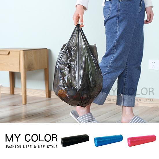 垃圾袋 塑膠袋 4入 手提式 一次性 廚房 斷點式 居家 廁所 辦公室 手提式 垃圾袋【N365】MY COLOR