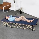 雙十二狂歡購新款折疊床單人辦公午睡床躺椅折疊護腰午休床成人簡易行軍床