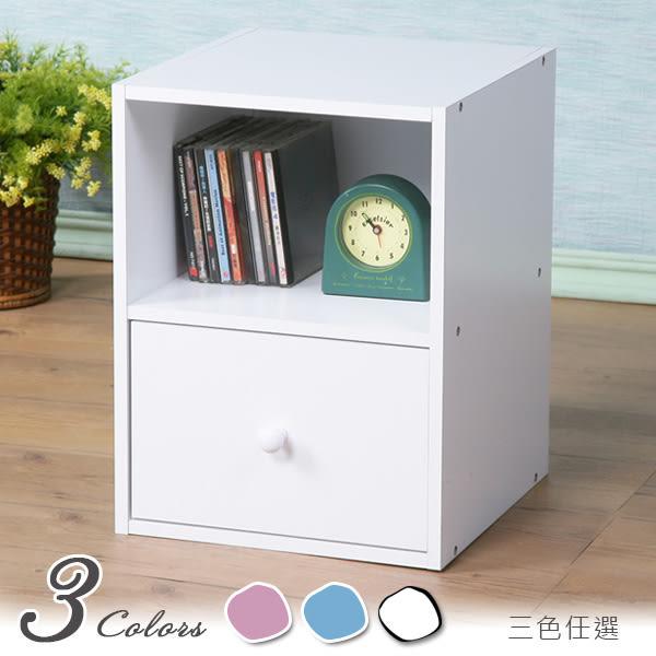 書櫃《YoStyle》現代風單抽收納櫃(三色) 展示櫃 櫥櫃 收納櫃 組合櫃 書櫃
