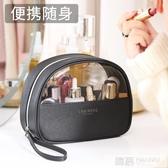 網紅化妝包女大容量便攜式旅行小號透明盒風超火品洗漱收納袋  韓慕精品