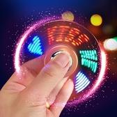 抖音充電雙電弧打火機防風創意指尖陀螺網紅個性USB點菸器送男友