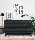 沙發小戶型經濟型省空間客廳三人出租房簡易懶人可折疊沙發床兩用MBS 「時尚彩紅屋」
