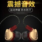 Niye/耐也 D3重低音電腦手機通用掛耳式運動入耳線控耳機跑步耳塞【全館免運】