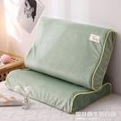 乳膠枕套一對裝珊瑚絨單人枕頭套單個40x...