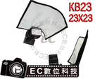 【EC數位】KB23 KM23 萬用柔光片 迷你反光片 散射光線 魔鬼氈設計 可通用各廠牌型號閃光燈 C35