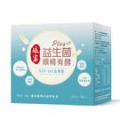 娘家 益生菌順暢有酵強效版 (30包/單盒)