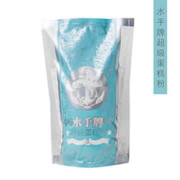 《聯華實業》水手牌超級蛋糕粉/1kg【優選低筋麵粉】
