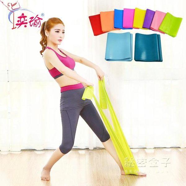 TPE瑜伽帶彈力帶男士力量訓練阻力帶拉伸帶拉力帶健身帶女1.5/2米 秘密盒子