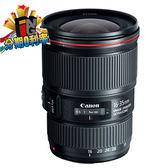 【24期0利率】Canon EF 16-35mm f/4 L IS USM 公司貨 小三元