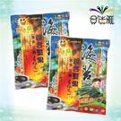 正統-海德威 海苔-綜合堅果【紫米、芝麻、杏仁片】(35g/包)X1包【合迷雅好務超級商城】