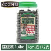 【寵愛物語】GOODIES機能牙刷形潔牙骨-螺旋藻1.4kg(7cm 約172支)