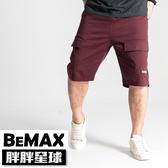 【胖胖星球】中大尺碼‧潮流電繡口袋鬆緊短褲 2XL~5XL‧加大【97002】