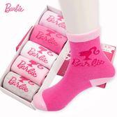兒童襪子女童襪子棉寶寶棉襪4-5兒童中筒襪7-9小女孩中大童童襪春秋12歲多莉絲旗艦店