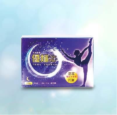 優孅New Plus日夜錠20+20粒