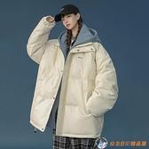 假兩件棉服女冬季寬鬆連帽加厚棉衣仿皮面包服外套【公主日記】