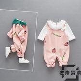嬰兒秋裝女寶寶連身衣可愛公主套裝外出【左岸男裝】