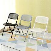 折疊椅子凳子靠背塑料便攜簡約現代創意家用戶外成人餐桌 zm1153『男人範』