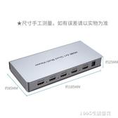 轉換器 高清HDMI畫面分割器4進1出無縫畫中畫切換器四路合成DNF分屏器 1995生活雜貨