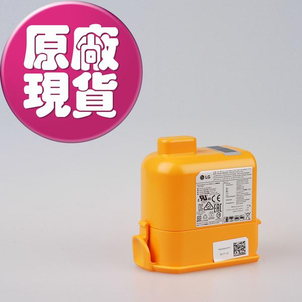 A9K無線吸塵器電池
