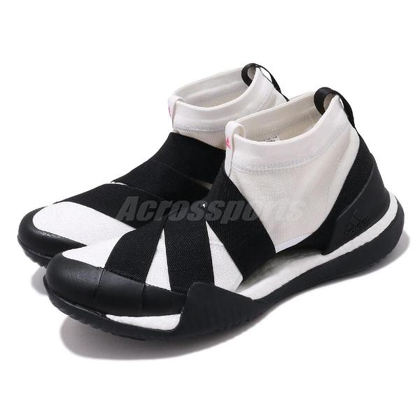 【海外限定】 adidas 訓練鞋 PureBOOST X Trainer 3.0 LL 白 黑 高筒 女鞋 襪套 【ACS】 AP9872