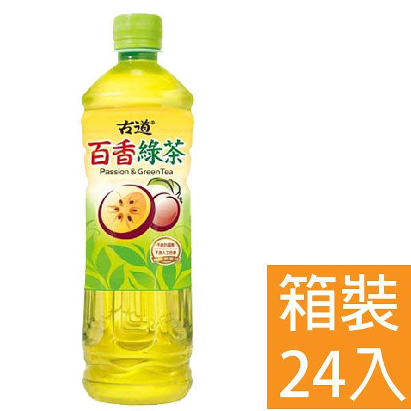 古道 百香綠茶 600ml 24瓶/箱 平均單價18.9元