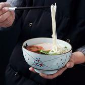 景德鎮6英寸7大面碗景德鎮陶瓷餐具大湯碗泡面碗拉面碗沙拉碗菜碗 全館免運折上折