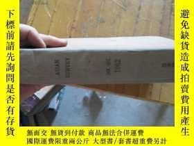 二手書博民逛書店B0078精裝asian罕見survey vol.1 no.11