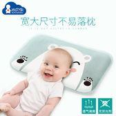 兒童枕頭 兒童嬰兒寶寶涼枕頭夏季透氣冰絲涼爽吸汗0-1-3-6歲幼兒園小孩 芭蕾朵朵IGO