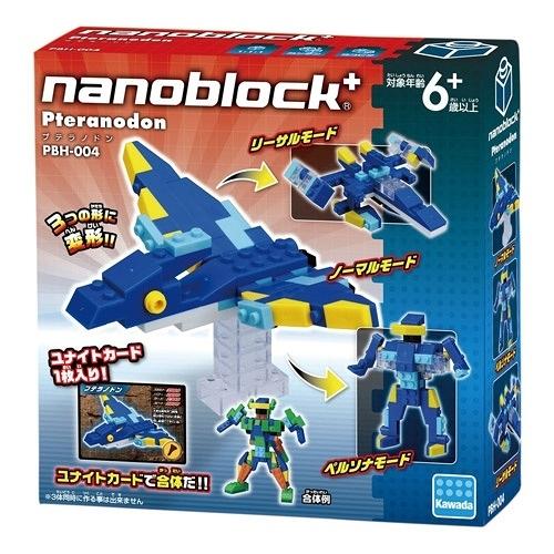 【日本 Kawada 河田】Nanoblock 迷你積木 無齒翼龍 PBH-004