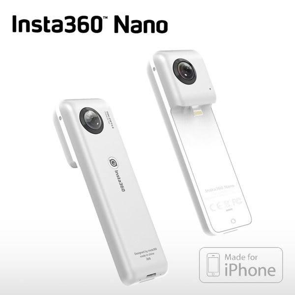 INSTA360 Nano 360°全景相機 (公司貨) 適用:iPhone系統